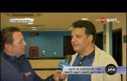 إيهاب جلال: كنت أتمنى أن نفوز على الإسماعيلي.. وعملنا اللي علينا في المباراة