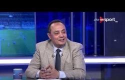 طارق يحيى: #الزمالك خسر بطولات كتير بسبب الظلم.. ومرتضى منصور قلل الظلم دا