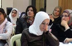 """مسح يكشف: 77 % من نساء الأردن يتعرضن لـ""""تحرش جنسي"""""""