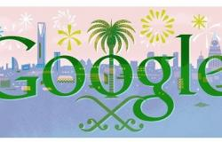 إيبسوس: جوجل الشركة الأكثر تأثيرًا في السعودية