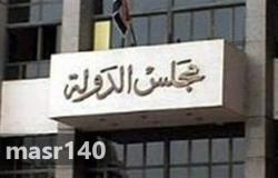 مجلس الدولة ينشئ غرفة لمتابعة سير عملية الاستفتاء علي الدستور الجديد