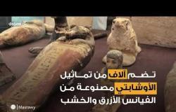الكشف عن أول مقصورة أثرية كاملة في الأقصر