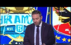 حازم إمام: الإسماعيلي يستطيع التعامل مع المباريات الكبيرة.. وسيدومير يقدم أداء جيد ويتعامل بواقعية