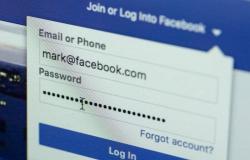 """فيسبوك: """"حمّلنا عن غير قصد"""" جهات اتصال البريد…"""