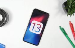 أبرز 7 ميزات جديدة من المتوقع أن يدعمها نظام التشغيل iOS 13