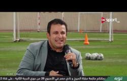 """""""أيمن منصور"""" يروي تفاصيل أسرع هدف في تاريخ مصر"""