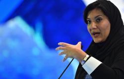 سفيرة السعودية في أمريكا تتحدث عن ملف أثار جدلا في الكونغرس