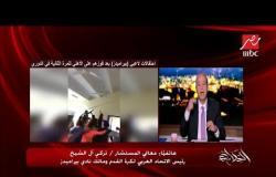 معالي المستشار تركي آل الشيخ: أهدي فوز نادي بيراميدز على الأهلي لوالدتي