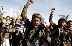 """""""أنصار الله"""" تعلن إسقاط طائرة استطلاع مقاتلة للتحالف على حدود السعودية"""