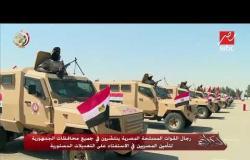 رجال القوات المسلحة المصرية ينتشرون في جميع محافظات الجمهورية لتأمين المصريين في الاستفتاء