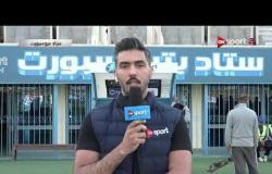 كواليس وأخبار ما قبل مباراة الإنتاج الحربي والمقاولون العرب