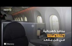 """بعد ضمها لأسطول مصرللطيران.. 10 معلومات عن """"طائرة الأحلام"""""""