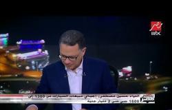 المتحدث الرسمي باسم حملة خليها تصدي - زيرو جمارك: أسعار السيارات انخفضت بمتوسط 25%