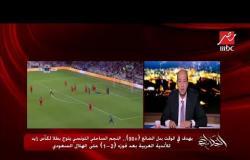 تعليق معالي المستشار تركي آل الشيخ على نجاح كأس زايد للأندية العربية وفوز النجم الساحلي باللقب