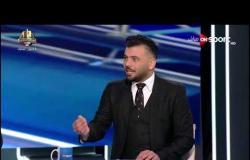 عماد متعب: الدوري لن يحسم إلا في أخر مباراة .. والزمالك هو الأفضل هذا الموسم