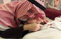 """أميرة سعودية تفاجئ الجميع بأحدث صورة لـ""""الأمير النائم"""""""