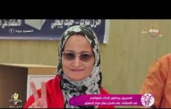 السفيرة عزيزة (سناء منصور - شيرين عفت ) حلقة السبت - 20 - 4 - 2019