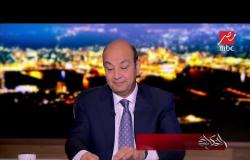 إقبال كثيف من المواطنين للإدلاء بأصواتهم في الاستفتاء على التعديلات الدستورية..