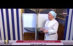 الأخبار - قرينة رئيس الجمهورية تدلي بصوتها في الاتسفتاء على التعديلات الدستورية