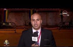 مساء dmc - مباشرة من الدويقة | إغلاق التصويت في اليوم الاول للاستفتاء على التعديلات الدستورية |
