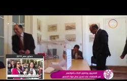 السفيرة عزيزة - المصريون يواصلون الإدلاء بأصواتهم في الاستفتاء على تعديل بعض مواد الدستور