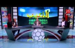 توقعات إبراهيم سعيد ومعتز إينو لنتيجة مباراة الزمالك وبيراميدز