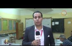 تغطية خاصة - المصريون يواصلون الإدلاء بأصواتهم في الاستفتاء على تعديل بعض مواد الدستور
