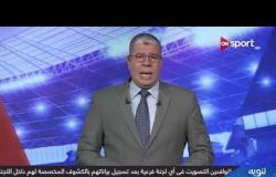 عمر السعيد يقترب من قيادة هجوم الزمالك أمام بيراميدز