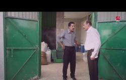 فوزية تطرد أبيها وإخوتها من المصنع.. عائلة الحاج نعمان