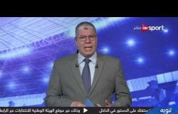 تعليق شوبير على نفي الترجي التونسي تعاقده مع ميدو.. بعدما أعلن ميدو تدريبه للفريق