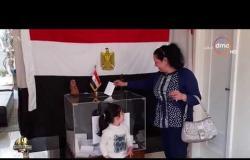 الأخبار - مداخلة سفير مصر لدى أستراليا ( محمد خيرت ) بشأن الاستفتاء على التعديلات الدستورية