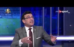 طارق الأدور: الأحق لحراسة المنتخب هو أحمد الشناوي.. ولكن أتوقع مشاركة محمد الشناوي في أمم أفريقيا