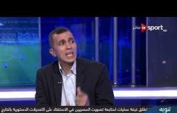 أسامة نبيه يتحدث عن الحلول الأفضل لحل أزمة المهاجم في المنتخب