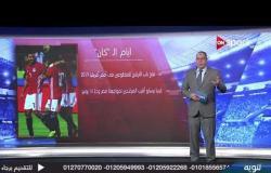 عبد الله السعيد في طريقه للانضمام للمنتخب الوطني