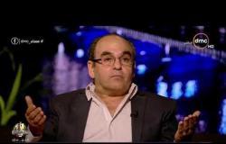 مساء dmc - حوار حول | تقييم اليوم الاول من استفتاء المصريين بالداخل على التعديلات الدستورية |