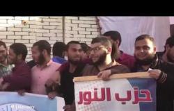 الاستفتاء| تجمع لانصار حزب النور أمام إحدى اللجان لدعم التعديلات الدستورية