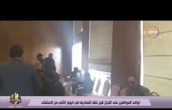 تغطية خاصة - تواصل عميلة فرز الأصوات في بعض السفارات المصرية بالخارج