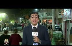 تغطية الساعة الثامنة على استفتاء المصريين على التعديلات الدستورية 21 أبريل 2019