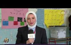 الأخبار -  إقبال كثيف لجميع فئات الشعب المصري في لجان الاستفتاء