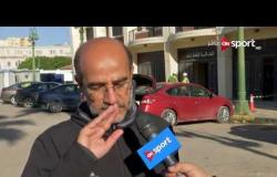 """لقاء مع عامر حسين """"رئيس مجموعة الأمم بالإسكندرية"""" وتصريحاته عن بعض التجهيزات لـ """"كان 2019"""""""