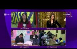 مساء dmc - استمرار عمليات فرز الأصوات في اللجان الفرعية والعامة على مستوى الجمهورية