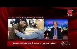 مراسلوMBCمصر بالمحافاظات يتوقعون نسبة مشاركة عالية في الاستفتاء