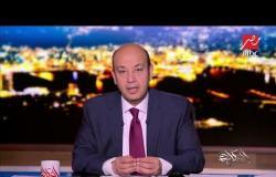 بمناسبة أعياد الإخوة الأقباط.. عمرو أديب: مصر نسيج واحد