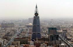 السعودية توجه تحذيرا لمواطنيها في واشنطن