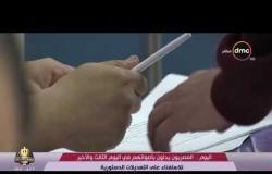 الأخبار - المصريون يدلون بأصواتهم في اليوم الثالث والأخير للاستفتاء على التعديلات الدستورية
