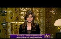 مساء dmc - أثار تعاطف رواد مواقع التواصل الاجتماعي.. بكاء والدة الشهيد هشام شتا خلال التصويت