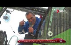 إبراهيم الغريب أحد العاملين في تطوير ستاد القاهرة:عايزين البلد تقف على رجليها ومصر هتاخد بطولة الأمم