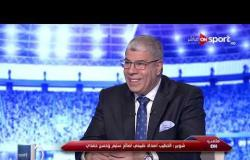 أحمد شوبير: انتخابات الأهلي وقناته ليس ضمن طموحاتي