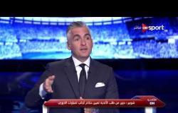 أحمد شوبير: ضد استخدام الحكام الأجانب في مباريات الدوري.. وأصنف الحكم المصري