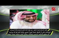 المستشار تركي آل الشيخ : أتمنى أن تعامل تجربة بيراميدز بما يليق بها